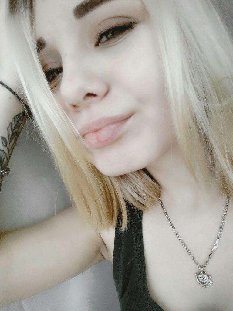 Проститутка Москвы блондинка с выездом